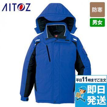 AZ8860 アイトス スポーティ重防寒 防寒コート
