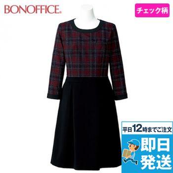 LO5104 BONMAX/シャンテ ワンピース チェック 36-LO5104