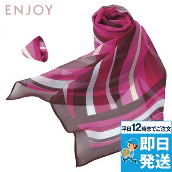 EAZ601 enjoy ロングスカーフ 98-EAZ601