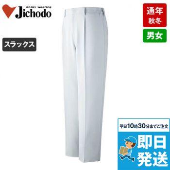 82501 自重堂 ポケットレス製品制電ワンタックパンツ(JIS T8118適合)