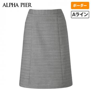 AR3846 アルファピア Aラインスカート プレシャスリブ ツイードボーダー 40-AR3846