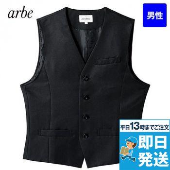 AS-8073 チトセ(アルベ) ベスト(男性用)