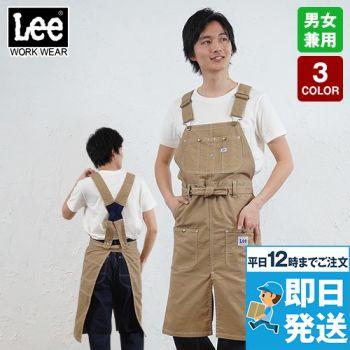 LCK79007 Lee オーバーオールエプロン