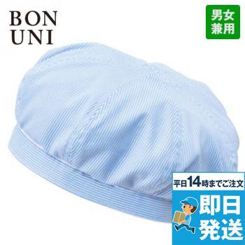 28329 BONUNI(ボストン商会) ベレー帽 ストライプ