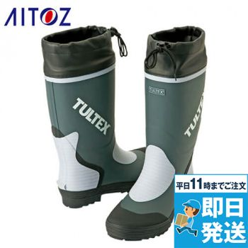 AZ4707 アイトス タルテックス  カラー長靴