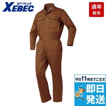 ジーベック 34012 綿100%ツイル  楽脱ファスナーつなぎ 続服(男女兼用)
