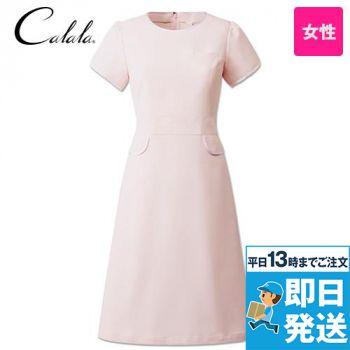 CL-0251 キャララ(Calala) ワンピース(女性用)