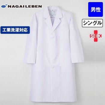 TAP65 ナガイレーベン(nagaileben) ドクタートップ 男子シングル診察衣長袖