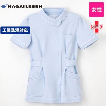 CA1702 ナガイレーベン(nagaileben) キャリアル チュニック/半袖(女性用)