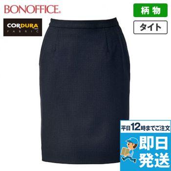 AS2297 BONMAX/コーデュラドット タイトスカート 36-AS2297