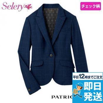 S-24801 24809 パトリックコ