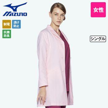 MZ-0175 ミズノ(mizuno) ドクターコート(女性用)