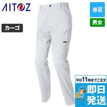 AZ2551 アイトス カーゴパンツ(ノータック)(男女兼用)