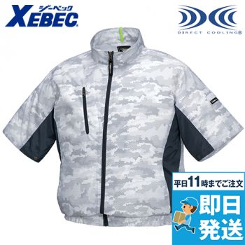 ジーベック XE98006 空調服 迷彩