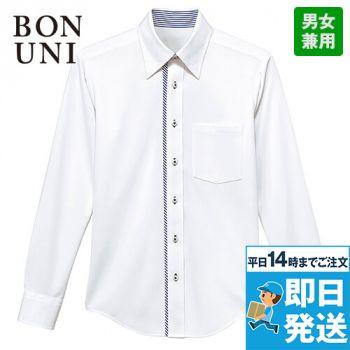 24309 BONUNI(ボストン商会) ニットシャツ/長袖(襟裏ボタン付)(男女兼用)