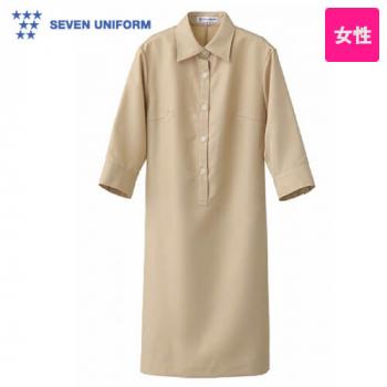CP2038 セブンユニフォーム 七分袖/ワンピース