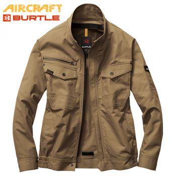 AC1131 バートル エアークラフト 長袖ブルゾン(男女兼用) 綿100%