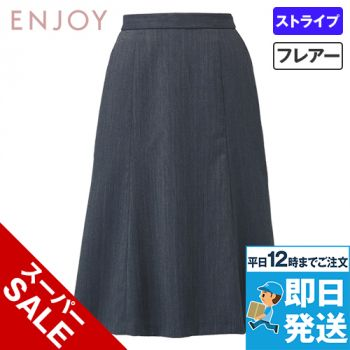 EAS754 enjoy フレアスカート[ストレッチ/保温] 98-EAS754