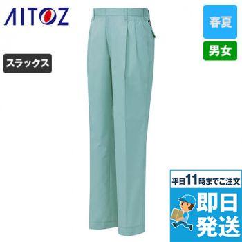 AZ282 アイトス エコ T/C ニューワーク ワークパンツ(2タック) 制電 春夏