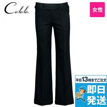 CL-0083 キャララ(Calala) パンツ(女性用)