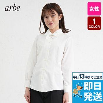 BL-6814 チトセ(アルベ) [通年]プチプライスでお得!リボン付きブラウス/長袖(女性用) 84-BL6814