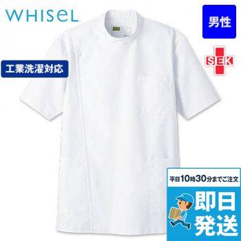 WH10415 自重堂WHISELメンズケーシー(男性用)