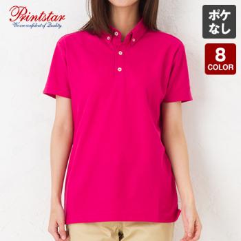 ボタンダウンポロシャツ(4.9オンス)(男女兼用)