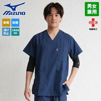 MZ-0018 ミズノ(mizuno) 人気No1スクラブ (男女兼用)
