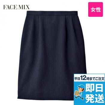 2001L FACEMIX/PAMIO(パミオ) セミタイトスカート(女性用) ストライプ