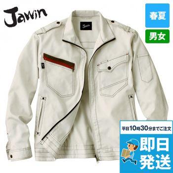 自重堂 55700 [春夏用]JAWIN 長袖ジャンパー(新庄モデル)