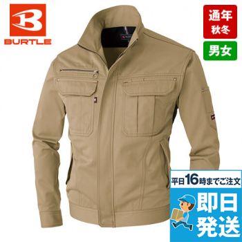 バートル 6091 ソフトツイルジャケット(男女兼用)
