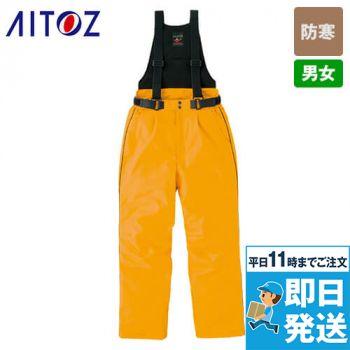 AZ6064 アイトス 極寒対応 光電子