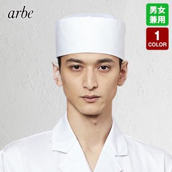 No7800 チトセ(アルベ) 和帽子