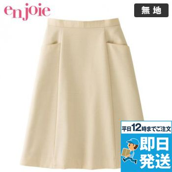en joie(アンジョア) 56372 優しさ醸し出すミルクティベージュのフレアースカート ツイード