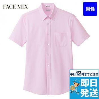 FB5029M FACEMIX 半袖/吸汗速乾ニットシャツ(男性用)