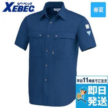 ジーベック 9292 [春夏用]PETボトルリサイクリーン半袖シャツ