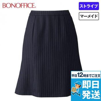BONMAX AS2282 [通年]プログレス マーメイドスカート ストライプ[温度調整機能素材] 36-AS2282