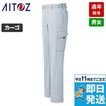 AZ60521 アイトス アジト カーゴ