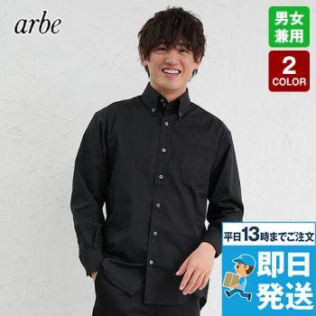 EP-7921 チトセ(アルベ) 長袖/ボタンダウンシャツ(男女兼用)