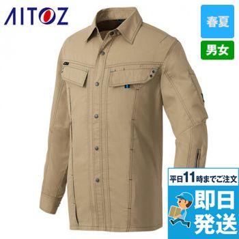 AZ30535 アイトス ペンタスストレッチ 長袖シャツ(男女兼用) 春夏