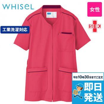 自重堂WHISEL WH11895 レディーススクラブ(前ファスナー)(女性用)