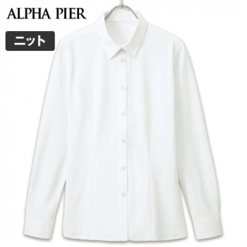 AR1486 アルファピア 長袖ニットシャツ ドット 40-AR1486