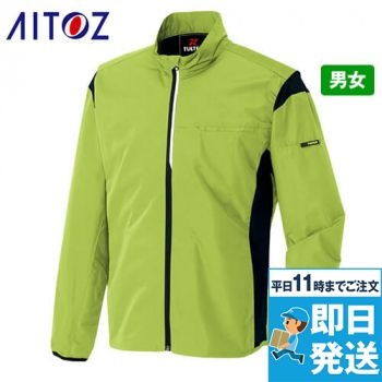 AZ50113 アイトス・タルテックス アームアップジャケット(スタッフブルゾン)