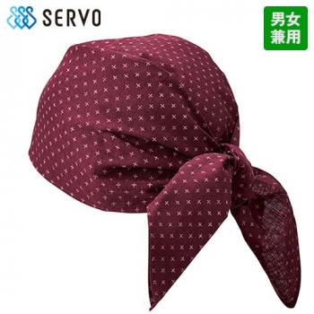 [在庫限り/返品交換不可]JA-6816 6817 6818 SUNPEX(サンペックス) バンダナ帽