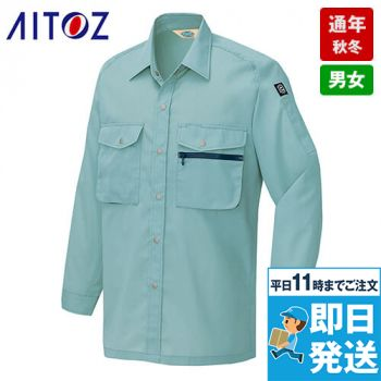 AZ285 アイトス エコ T/C ニューワーク シャツ/長袖(薄地)