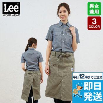LCK79008 Lee ウエストエプロン(男女兼用)