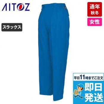 AZ6363 アイトス エコ交織マルチワーク レディース パンツ(2タック)(女性用)