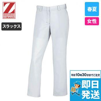 75306 自重堂Z-DRAGON [春夏用]製品制電レディースパンツ(裏付)(女性用)
