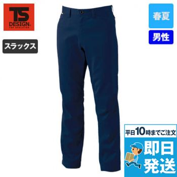 8102 TS DESIGN AIR ACTIVE メンズパンツ