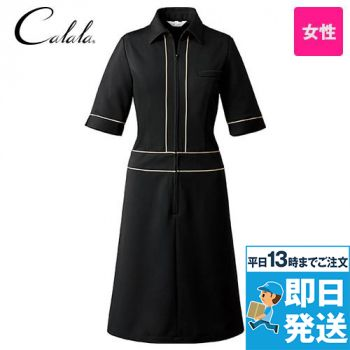 CL-0252 キャララ(Calala) ワンピース 五分袖